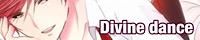 Divine danceさん